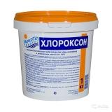 ХЛОРОКСОН 1 КГ